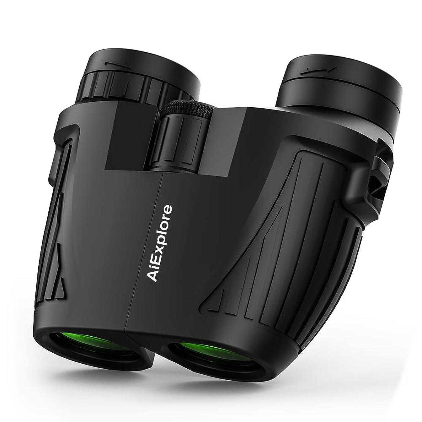 12x25 Compact Pocket Folding Binoculars for Adults/Kids, Low Light Night Vision Large Eyepiece High Power Waterproof Mini Lightweight Binoculars Easy Focus for Outdoor Hunting, Bird Watching, Hiking