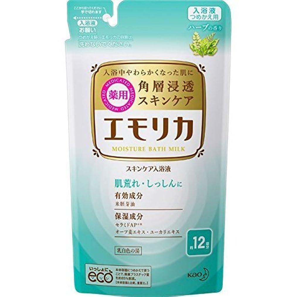 名詞ホバートアサート【花王】エモリカ ハーブの香り つめかえ用 360ml ×5個セット