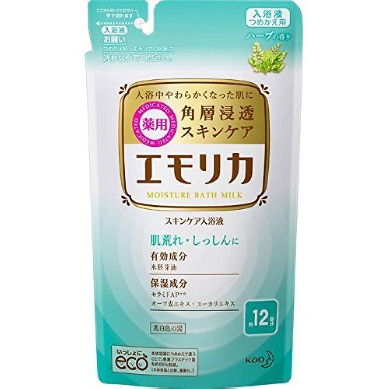 徴収いくつかの古くなった【花王】エモリカ ハーブの香り つめかえ用 360ml ×5個セット