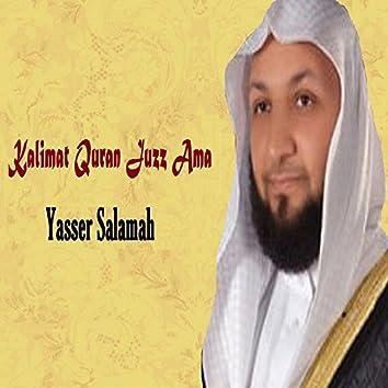 Kalimat Quran juzz ama (Quran)