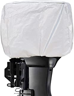 F250 Yamaha outboard storage half cover V6 4.2L Outboards F225 F300