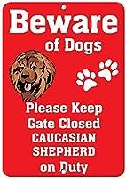面白いビンテージ金属壁ティンサイン、カウカシアン羊飼い犬は楽しいことに注意してください1579壁看板面白い鉄絵ヴィンテージ金属プラーク装飾警告サイン吊り下げアートワークポスターバーパーク