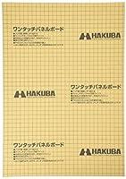 HAKUBA 額縁 ワンタッチ パネル ボ-ド A3 サイズ A3 1面 ホワイト FOPB-A3