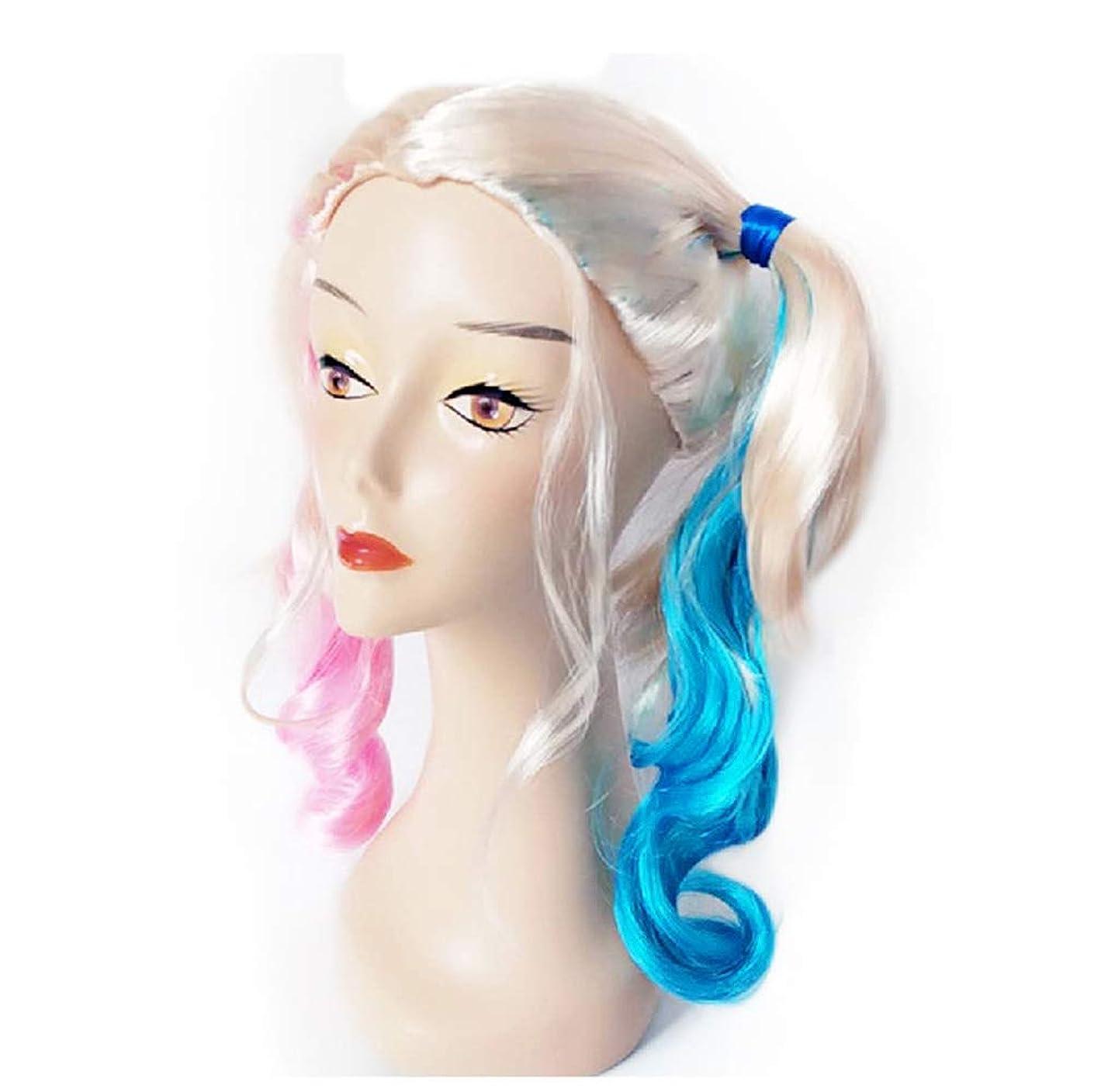 四面体余分な流星女性ピエロウィッグフォームサーカスコミック鼻マスクパーティー用品コスプレ衣装マジックドレスパーティー用品ハロウィントリックパーティーの好意