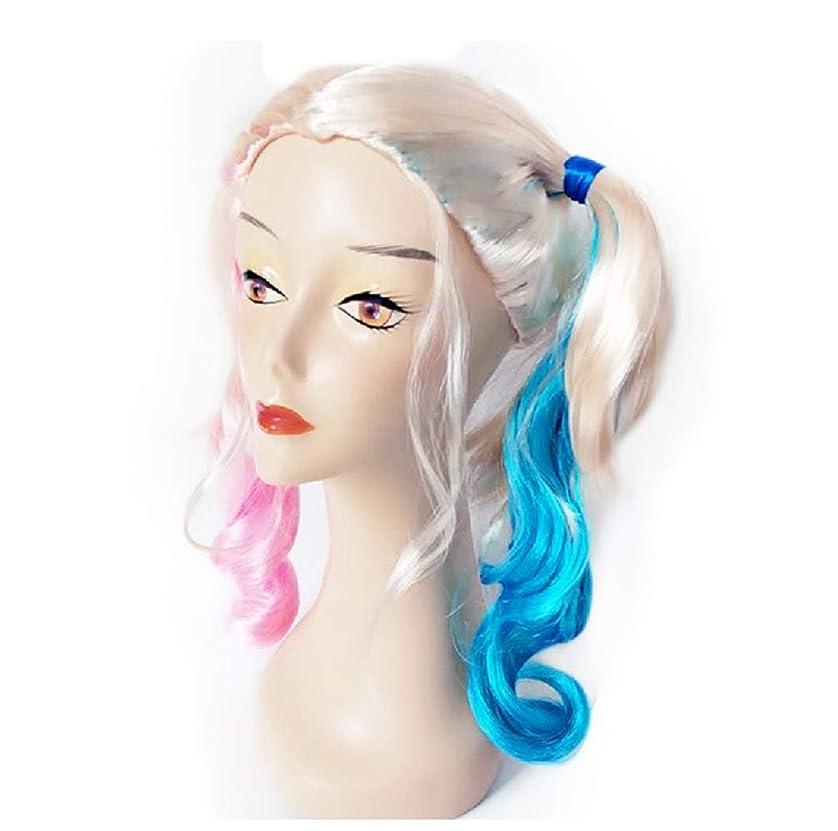 癌ダイエットロッド女性ピエロウィッグフォームサーカスコミック鼻マスクパーティー用品コスプレ衣装マジックドレスパーティー用品ハロウィントリックパーティーの好意