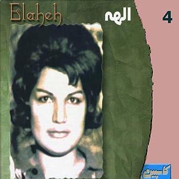 Elaheh, Vol. 4 - Persian Music