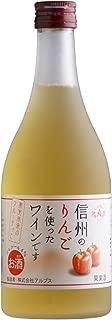 アルプス 信州りんごフルーツワイン [ 白ワイン 甘口 日本 500ml ]