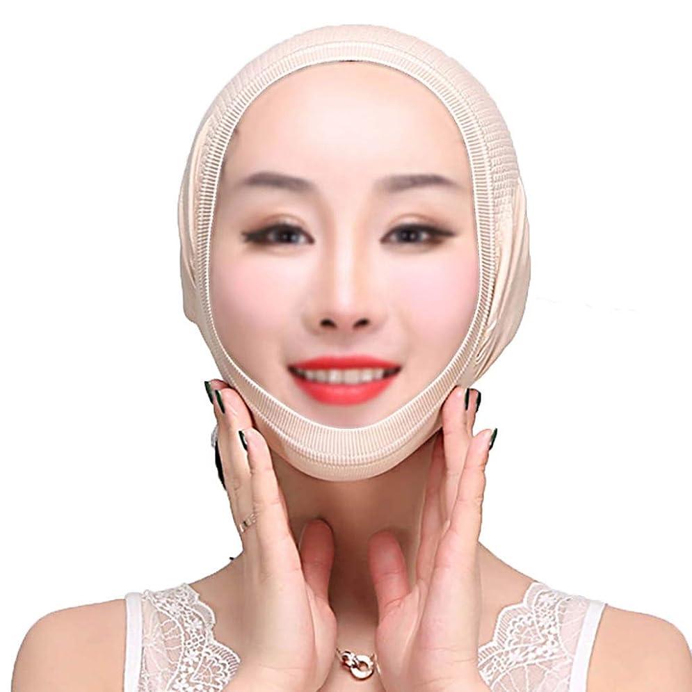 好奇心注釈を付ける利益GLJJQMY 減量ベルトマスクフェイスリフティングフェイスリフティング包帯ダブルチンスモールVフェイススリーピングマスクリフティング引き締め通気性フェイシャルマッサージ3フェイス包帯 顔用整形マスク
