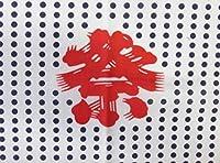 【祭り手拭】祭りてぬぐい 豆絞りに祭入り 10本組 MT-08