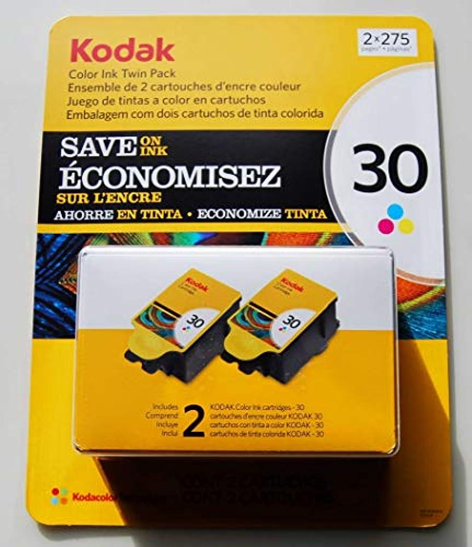 Kodak 30 Series Color Ink Cartridge - Twin Pack