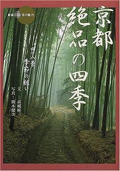 Tankobon Hardcover ??·??????????·????? (?? ????) Book