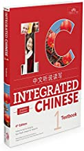 Best integrated chinese level 1 part 1 4th edition Reviews