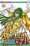 Saint Seiya - Les Chevaliers du Zodiaque - The Lost Canvas - La Légende d'Hadès - Chronicles - tome 03 (3)
