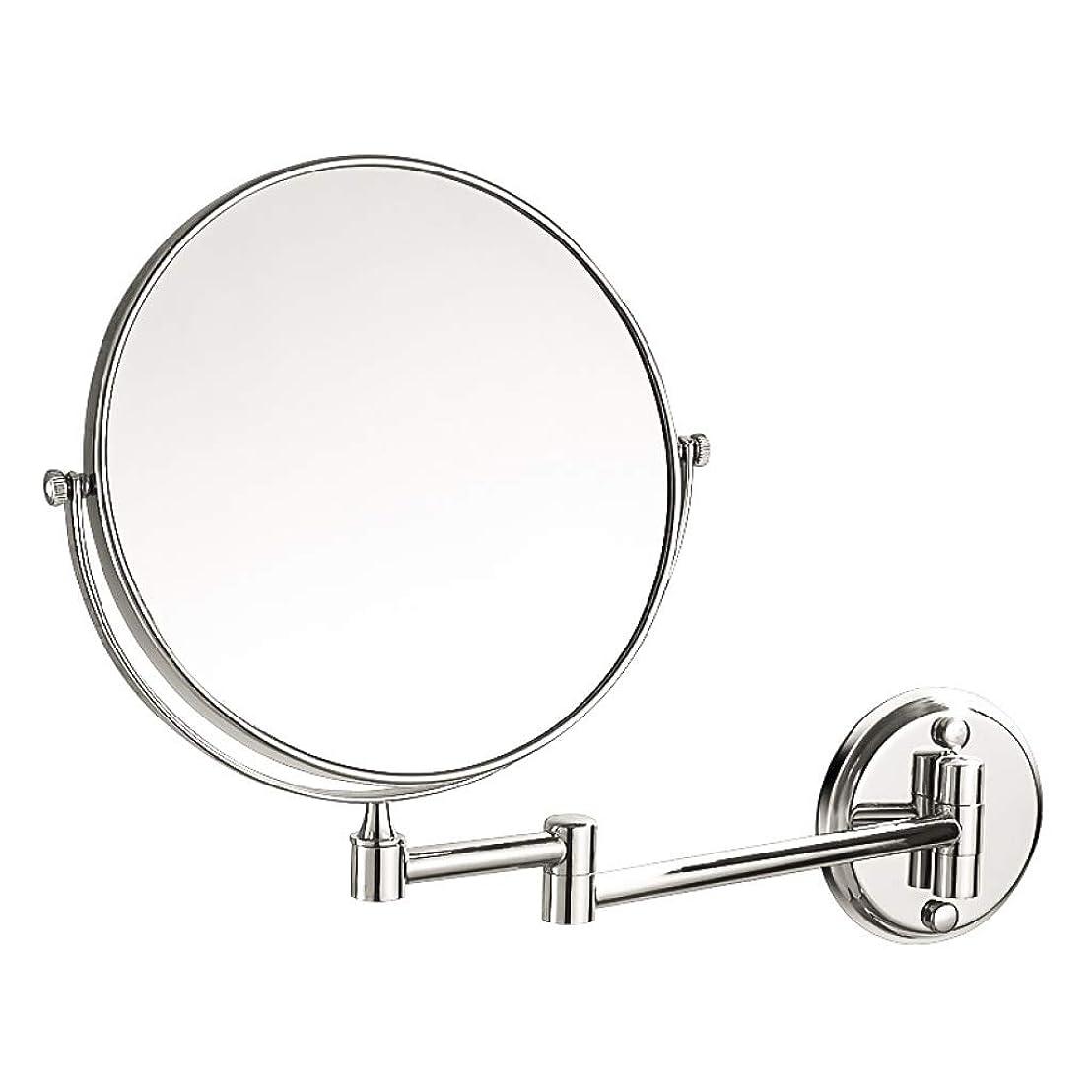 空虚神秘的な遺体安置所ALYR 壁掛け式 化粧鏡、両面 バニティミラー 3 ズームイン スケーラブル シェービングミラー浴室シャワー旅行,Silver_6inch