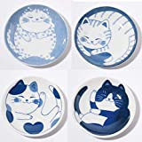 Japanese Small Plate Set Ceramic Cute Cats Design Appetizer Dessert Sushi Sauce 3.94 x 0.8 Inches Set of 4