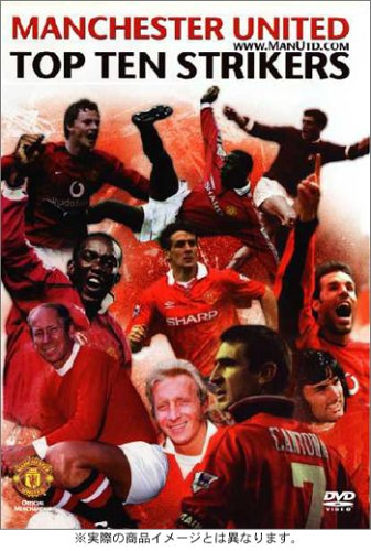 Manchester United: Top Ten Stri [Alemania] [DVD]