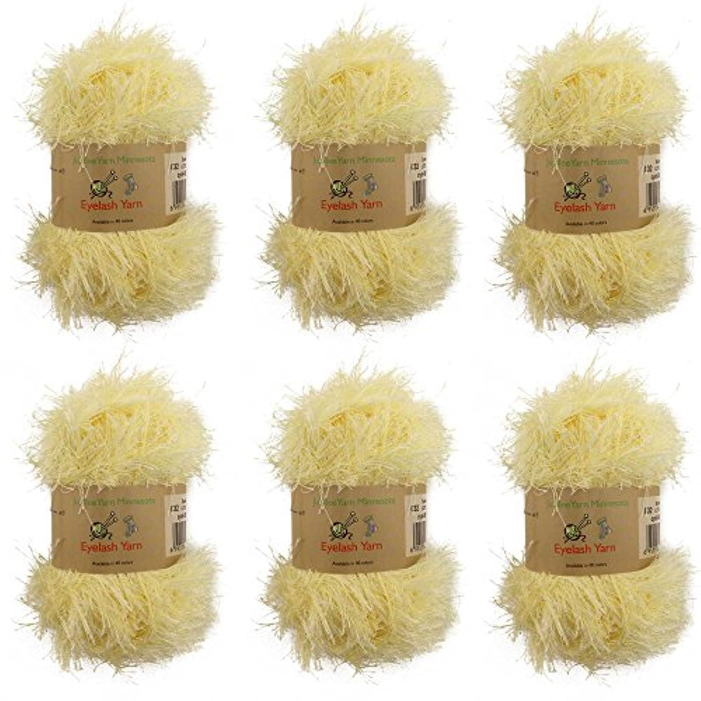 BambooMN JubileeYarn 50g Eyelash Ruffle Fur Yarn, 6 Skeins Summer