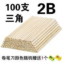 100 ピース/セット 卸売標準鉛筆 hb / 2b 非毒性標準鉛筆 qshoic 文具卸売 ロットウッド 鉛筆用学校