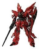 Gundam MG Gundam UC Sinanju Ver.Ka [premium debit decal, 1 / 100-scale color plastic model