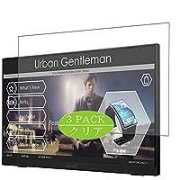 3枚 VacFun フィルム , Planar Helium PCT2235 Touch Screen 22インチ ディスプレイ モニター 向けの 保護フィルム 液晶保護 フィルム 保護フィルム(非 ガラスフィルム 強化ガラス ガラス )