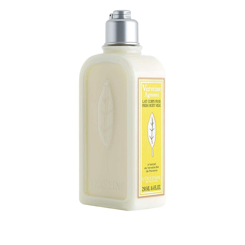 サルベージシーン刺すロクシタン(L'OCCITANE) シトラスヴァーベナ アイスボディミルク 250ml