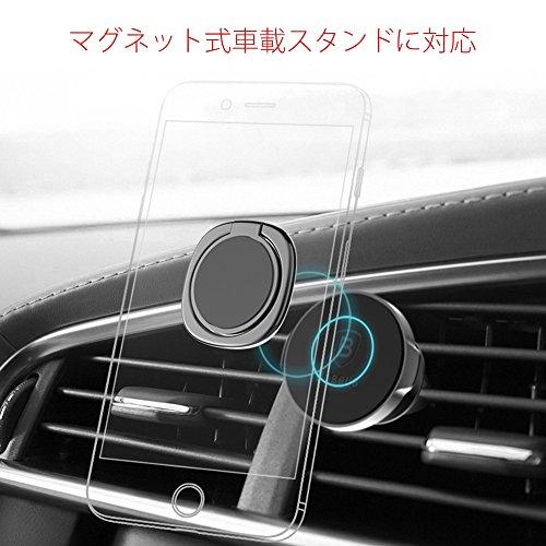 KYOKAスマホリングホールドリング薄型スタンド機能落下防止車載ホルダー360回転iPhone/Android各種他対応(ブラック)