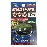 ルミカ(日本化学発光) チャップオン ナナメ0(ゼロ) グリーン