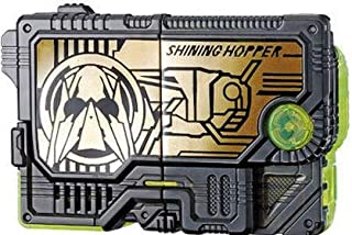 仮面ライダーゼロワン  GPプログライズキー07 シャイニングホッパープログライズキー サウンドプログライズキーver.