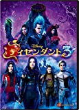 ディセンダント3 [DVD]
