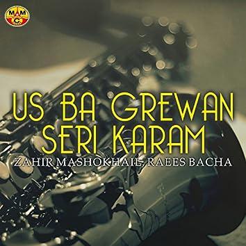 Us Ba Grewan Seri Karam