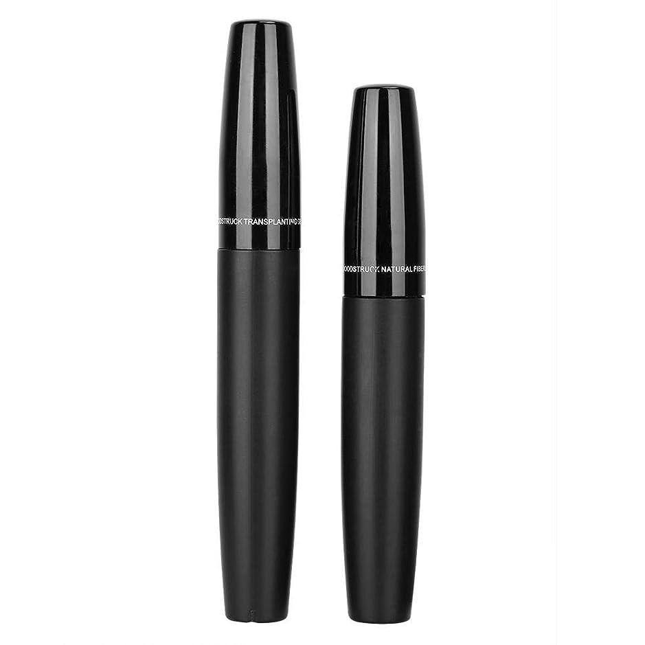 クロール気付くクリップ3Dマスカラ、2本ブラックチューブまつげ繊維セット緻密カーリングまつげエクステンション化粧品