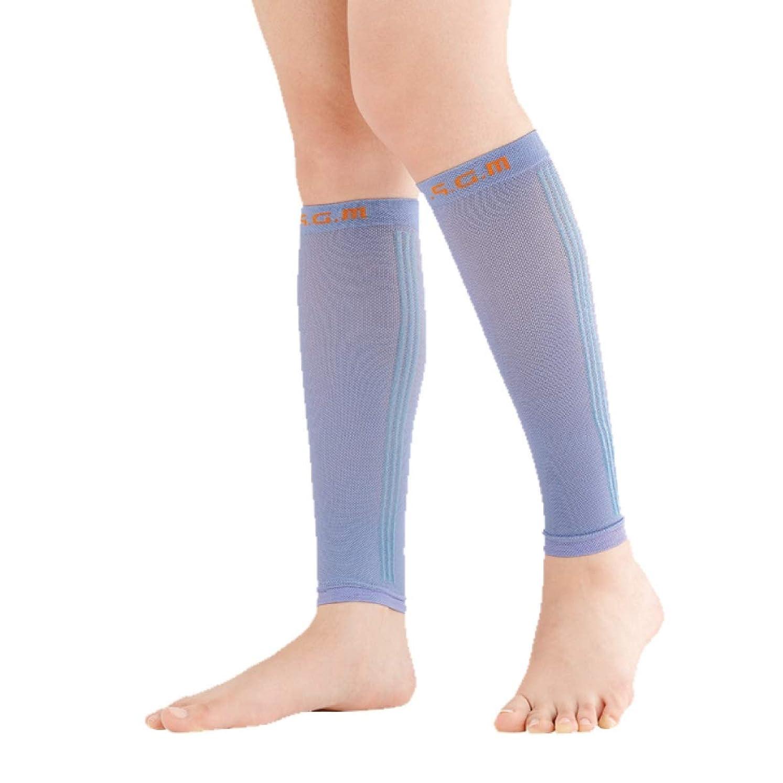 珍しい赤道比較的着圧ソックス 着圧サポーター 足のむくみ ふくらはぎ むくみ防止 立ち仕事モミモミ