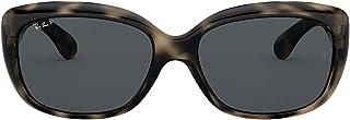 Ray-Ban Montures de lunettes Femme