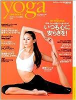 ヨガジャーナル日本版 Vol.4 (INFOREST MOOK)