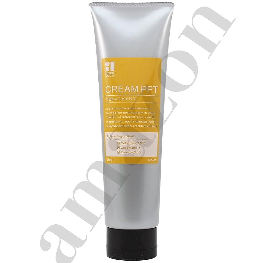 良心信頼性香栄化学(Model Cosmetics) インターロック クリームPPT S 150g