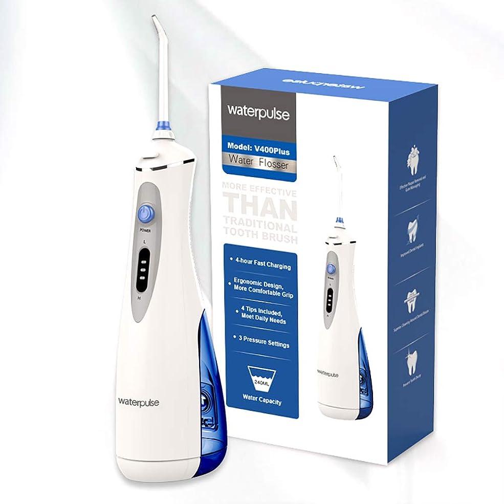 充実オーチャード竜巻口頭洗浄器、手持ち型の携帯用赤い歯水フロスで磨く歯の洗剤歯のための電気歯科カウンタートップの口頭洗浄器