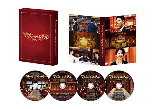 マスカレード・ホテル Blu-ray豪華版(4枚組) - 木村拓哉, 長澤まさみ, 鈴木雅之