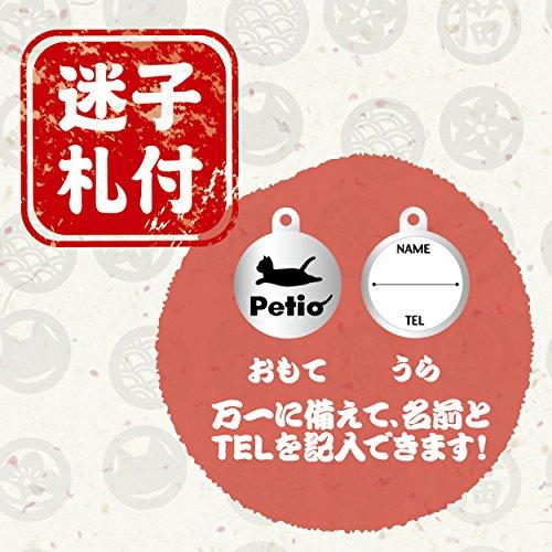ペティオ(Petio)首輪猫小町カラー小花レッド