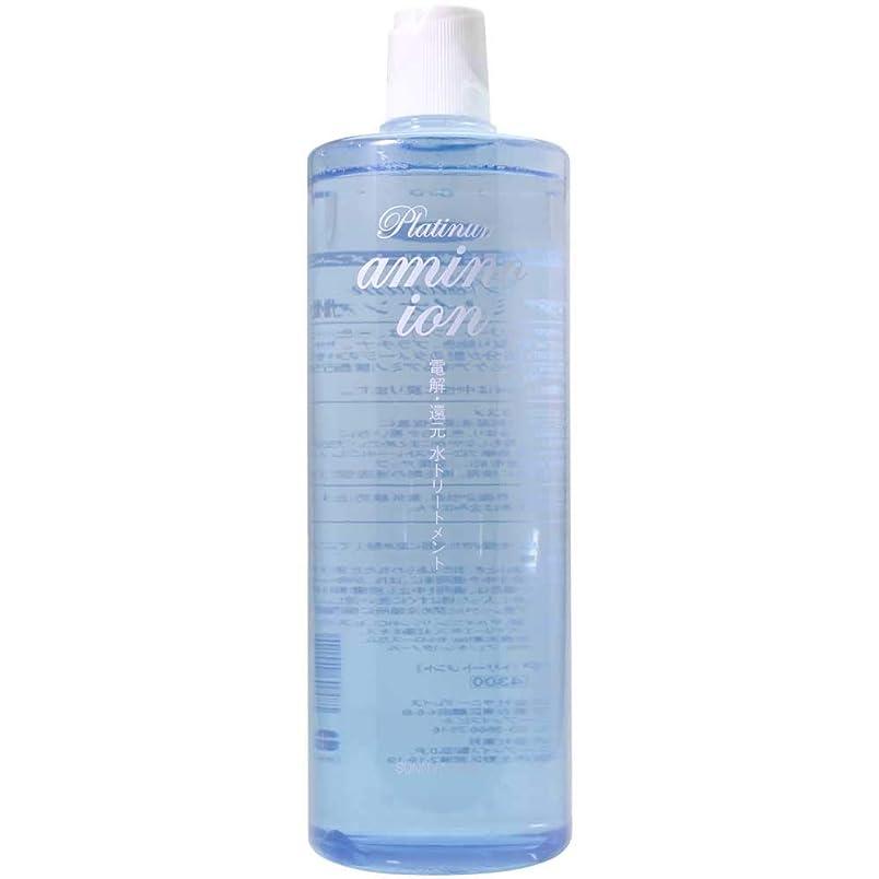 合理化ブレーキ酸化するサニープレイス プラチナアミノイオン水 1L [cosme]