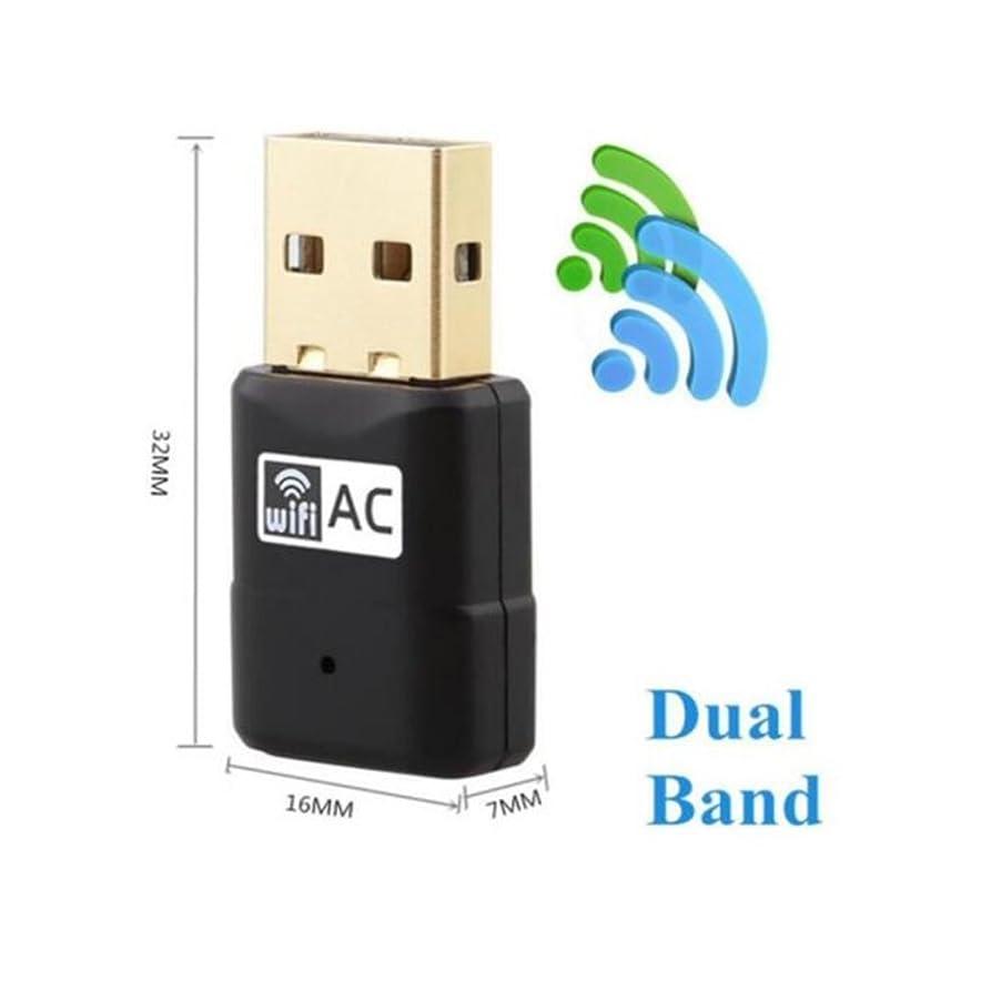 1stモール かんたん設定 ハイパワーアンテナ 高速無線LAN 親機 WiFi 子機 11ac/n/a/g/b 433+150Mbps デュアルバンド USBアダプター ST-AC600