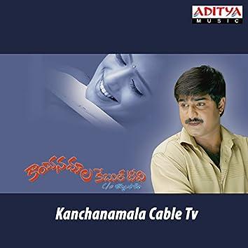Kanchanamala Cable T.V. (Original Motion Picture Soundtrack)
