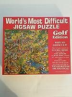 世界で最も難しいジグソーパズルゴルフエディション