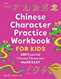 Chinese Character Practice Workbook for Kids: 100 Essential Chinese Characters Made Easy