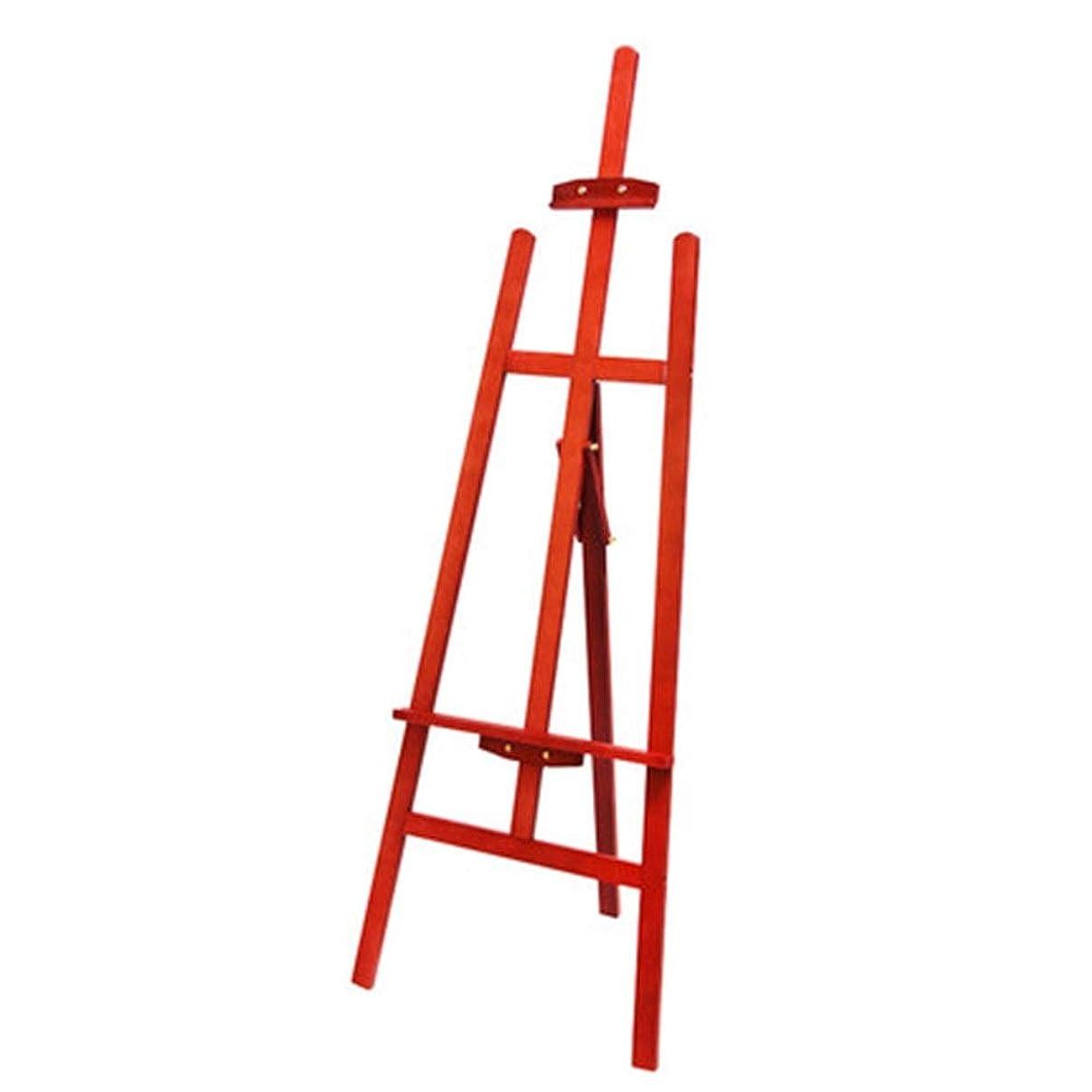 オレンジ日帰り旅行に心のこもったイーゼル レッドマルーン木製イーゼル折りたたみ可能なアートスタンド 頑丈で用途が広い (色 : 赤)
