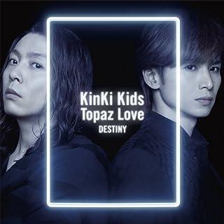 Topaz Love/DESTINY(初回盤A)(CD+DVD)