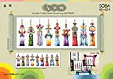 SO-G19 Korean Traditional Accessory-NORIGAE, SODA Cross Stitch Pattern leaflet, authentic Korean cross stitch design chart color printed on coated paper