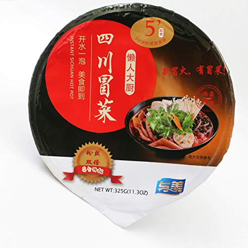 YUMEI Master Chief Large Instant Hot Pot Mao-Cai, Sichuan Spicy Flavor, 325g, (Pack of 4)
