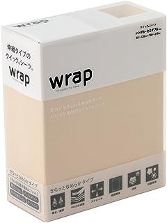 東京 西川 ボックスシーツ シングル ~ セミダブル のびのび 抗菌防臭 アイロン要らず 速乾 ふわすべ wrap ベージュ PHT5020487BE