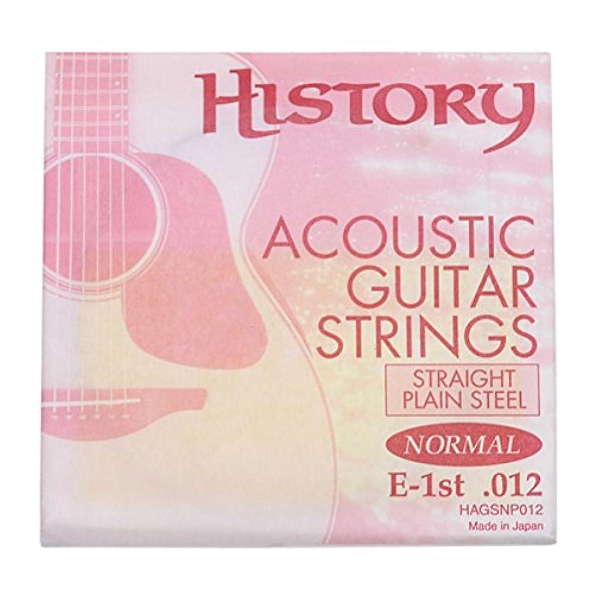 ストローカルシウム韓国HISTORY HAGSNP012 アコースティックギター弦 E-1st .012 バラ弦1本 (ヒストリー)