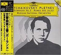 チャイコフスキー:交響曲第3番「ポーランド」